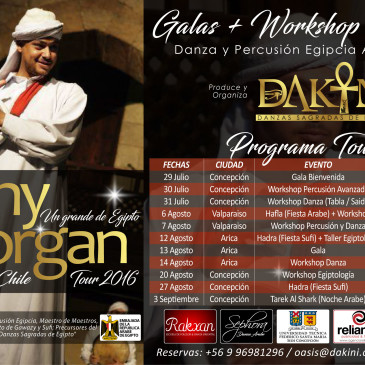 Hany Morgan – Tour 2016